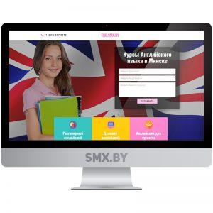 разработка сайта по курсам английского