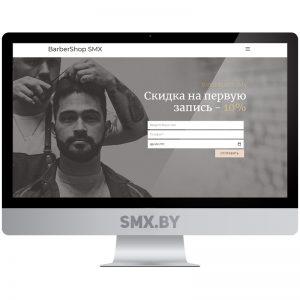 разработка сайта барбершопа